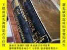 二手書博民逛書店罕見英漢大詞典(上下)Y18879 陸谷孫主編 上海譯文出版社 出版1989