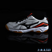 MIZUNO 排羽球鞋 耐磨鞋底 CCLONE POWER 白色鞋面+黑色LOGO  【1073】