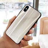 無人機iphonex手機殼蘋果x新款10全包防摔抖音神器8x男女款潮網紅-奇幻樂園