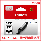 CANON 相片黑墨水匣 CLI-771XL BK 原裝墨水匣 墨水匣 印表機墨水匣