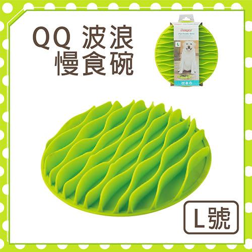 【力奇】QQ 寵物用波浪慢食碗-綠色L (DS-027-L) 可超取 (L003I14)