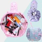 新品化妝包洗漱網紅化妝包風超火品少女心小號便攜大容量旅行收納袋盒交換禮物