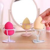 美容物品 北歐風水滴蛋型粉撲收納架 整理【FMD108】123OK