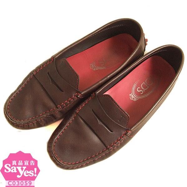 【奢華時尚】TODS 咖啡色牛皮經典女用豆豆休閒鞋(七五成新)#19418
