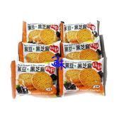 (馬來西亞零食)黑麻黑豆脆餅 1包600公克/約30小包【2019040931008】