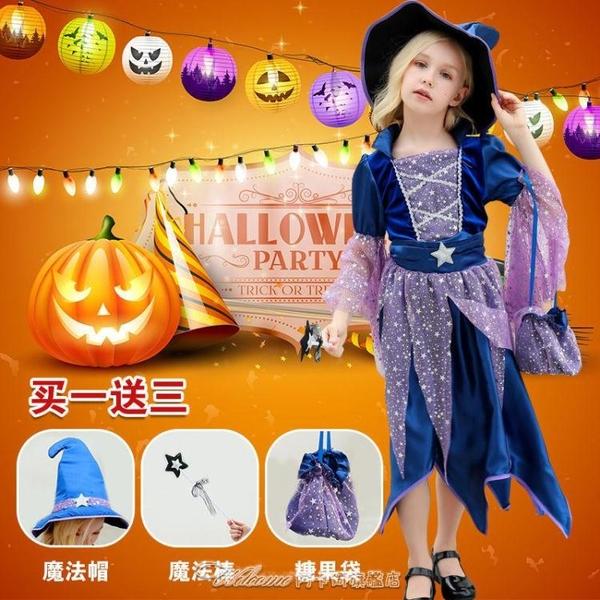 新款兒童萬聖節服裝女童公主吸血鬼女巫演出派對套裝南瓜斗篷衣服
