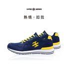HYPER HEROES 經典運動慢跑鞋 H17211305180 -深藍 | OS小舖