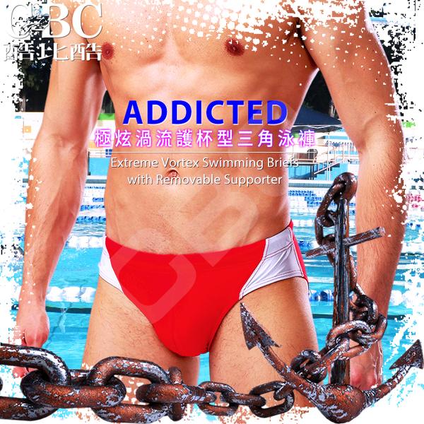 ADDICTED極炫渦流護杯型三角泳褲 激凸性感 型男狂潮 SW0184