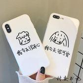 【買一送一】手繪卡通蘋果情侶手機殼【聚寶屋】