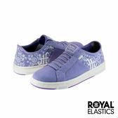 Royal Elastics Icon Washed 經典運動鞋-粉紫x變形蟲