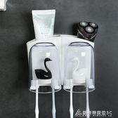 掛牙刷架漱口杯套裝衛生間吸壁式免打孔情侶創意可愛刷牙杯置物架 酷斯特數位3c