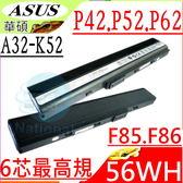 ASUS 電池(6芯最高規)-華碩 電池- P42,P52,P62,P82,PRO51,PRO5K,PRO8F,A32-K52,A41-K52