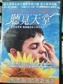 影音專賣店-P05-145-正版DVD-電影【聽見天堂】-影展片