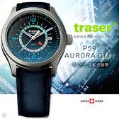 瑞士Traser P59 Aurora 極光GMT 深藍錶款(深藍皮錶帶)手錶 (公司貨) #107035
