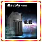 十代微星H410M搭載G5900處理器RX 570獨顯再加液晶螢幕超值價