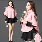 蝙蝠袖甜美秋裝女時尚喇叭袖立領絨披肩斗篷妮子外套女 町目家