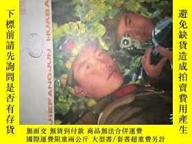 二手書博民逛書店罕見解放軍畫報1978第1期Y204153