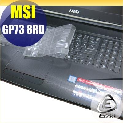 【Ezstick】MSI GP73 8RD 奈米銀抗菌TPU 鍵盤保護膜 鍵盤膜