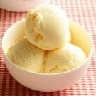 芒果冰淇淋(1公升x4盒) 免運費冰涼送到府喔!!