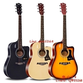 單板民謠吉他初學者專用男女生新手入門練習學生自學吉它41寸【齊心88】