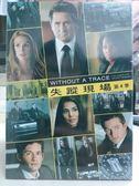 R16-006#正版DVD#失蹤現場 第四季(第4季) 6碟#影集#影音專賣店
