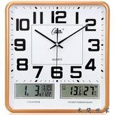 電子掛鐘表客廳靜音日歷時鐘