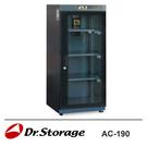 Dr.Storage 123公升極省電防潮箱 AC-190 不含安裝一樓簽收