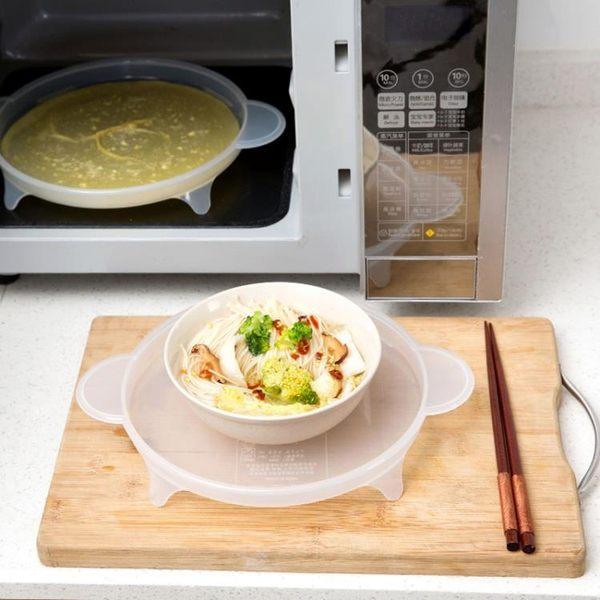 [超豐國際]微波爐雙耳防燙托盤塑料隔熱盤 廚房專用端菜盤餐桌墊碗