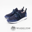 【南紡購物中心】WALKING ZONE 洞感服貼設計 運動慢跑休閒女鞋-藍(另有黑)