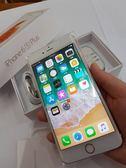 原廠 Apple iPhone 6s Plus 128G 5.5吋智慧型手機 福利品 現貨 下標贈 空壓殼+雷族快充線+鋼保(貼好)
