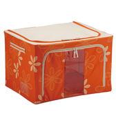★2件超值組★折疊收納箱80L橘【愛買】