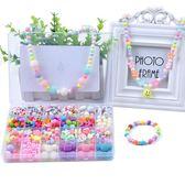 兒童益智串珠材料寶寶 項鏈diy手工製作材料   LY2042『愛尚生活館』