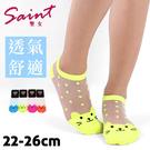 透明少女襪 貓咪款 台灣製 宜羿