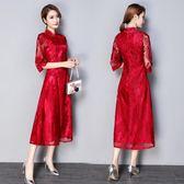 旗袍春季新款女中國風復古花網紗日常改良蕾絲 LQ4243『小美日記』
