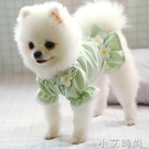 狗狗衣服夏季薄款公主裝洋裝泰迪比熊博美幼犬小狗衣服雪納瑞服 小艾新品