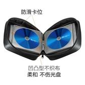 碟片包藍光CD盒