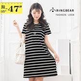 休閒洋裝--休閒風舒適經典條紋寬鬆修身百搭圓領短袖洋裝(黑L-3L)-D501眼圈熊中大尺碼