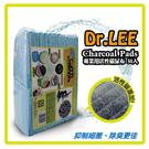 【力奇】Dr. Lee 專業用活性碳寵物尿布墊50入(45*60cm) 超取限3包內 (H003A12)