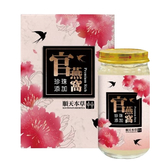 順天珍珠官燕窩禮盒(150ml*1罐)【杏一】