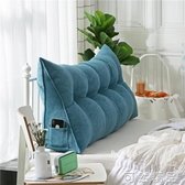 韓國絨三角靠背立體簡約時尚床頭靠枕雙人床可拆洗大床靠  WD