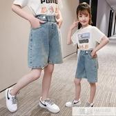 女童闊腿牛仔褲2020新款韓版兒童五分褲外穿洋氣中大童牛仔褲潮 韓慕精品