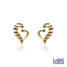 ides愛蒂思 限量義大利14K黃金耳環(小甜心)