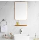 春節特價 衛生間鏡子免打孔掛牆壁掛自粘貼牆廁所洗漱臺化妝帶置物架浴室鏡