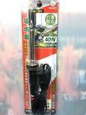 【電烙鐵 40W 24-021】417535 電烙鐵 焊接工具【八八八】e網購