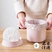 【2個裝】桌面迷你小垃圾桶帶蓋紙簍筒茶幾垃圾盒【君來佳選】