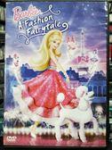 影音專賣店-P01-132-正版DVD-動畫【芭比之時尚奇蹟】-芭比系列