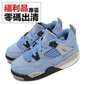 【US7C-NG出清】Nike Air Jordan 4 Retro PS 大學藍 灰 麂皮 喬丹 4代 童鞋 小童 AJ4 籃球鞋 左腳色差【ACS】