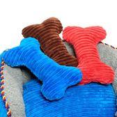 狗狗玩具枕頭 金毛薩摩耶寵物玩具小狗小型犬泰迪貴賓磨牙骨頭 全館八折柜惠