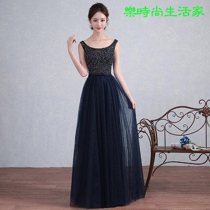2017結婚敬酒禮服 修身顯瘦長禮服C0078