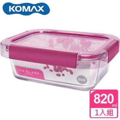 新一代 KOMAX 冰鑽長形強化玻璃保鮮盒 粉 820ml(59854)【AE02269】